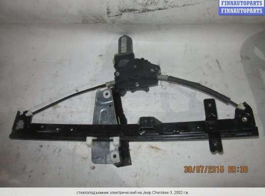 купить Стеклоподъемник электрический на Jeep Grand Cherokee II (WJ, WG)