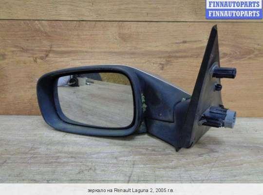 купить Зеркало боковое на Renault Laguna II