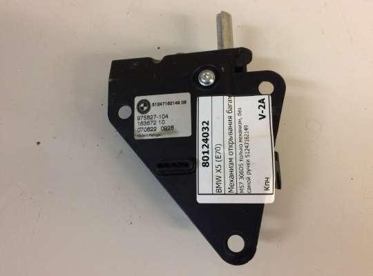 купить Механизм открывания багажника на BMW X5 (E70)