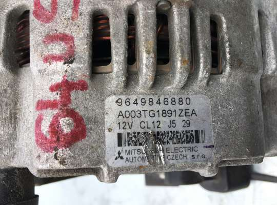 купить Генератор на Citroen C5 I
