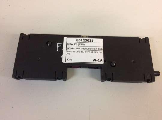 купить Усилитель разнесенной антенны на BMW X5 (E70)