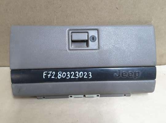 купить Крышка бардачка на Jeep Grand Cherokee I (ZJ)
