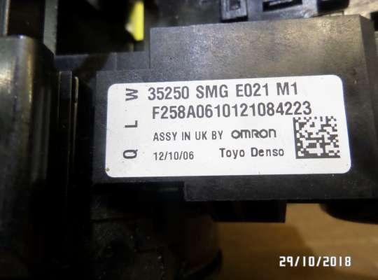 купить Подрулевой переключатель на Honda Civic VIII (4D, 5D)