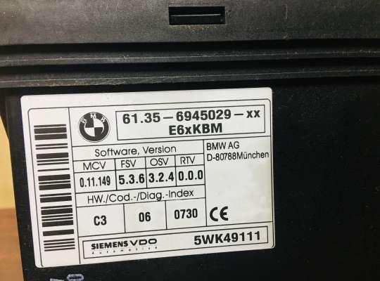 купить ЭБУ (модуль) ESP на BMW 5 (E60/E61)