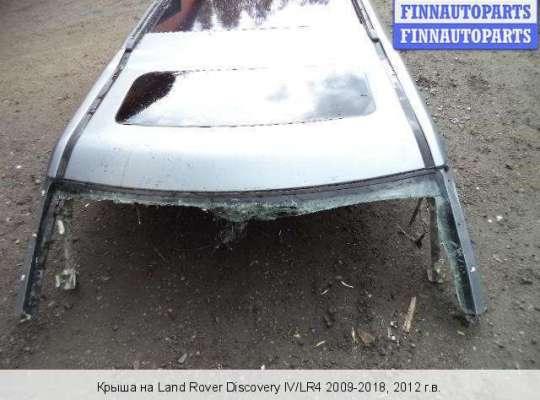 купить Крыша кузова на Land Rover Discovery IV