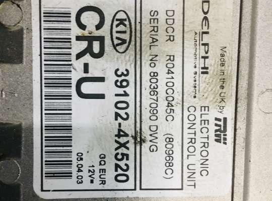 купить ЭБУ ДВС (блок управления двигателем) на Kia Carnival I (UP, GQ)