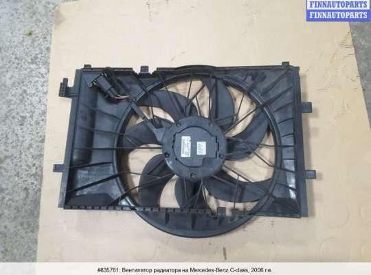 купить Вентилятор радиатора на Mercedes-Benz C (W203)