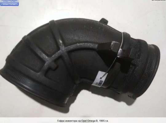 купить Гофра (патрубок) воздушного фильтра на Opel Combo B