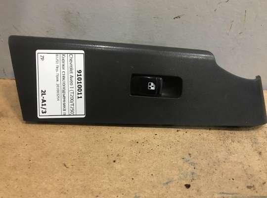 купить Кнопки стеклоподъемника на Chevrolet Aveo I (T200/T250)