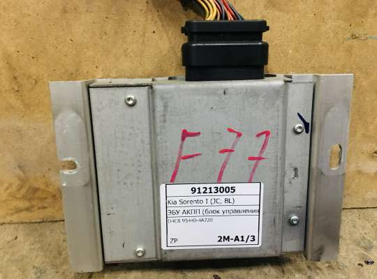 купить ЭБУ АКПП (блок управления автоматом) на Kia Sorento I (JC, BL)