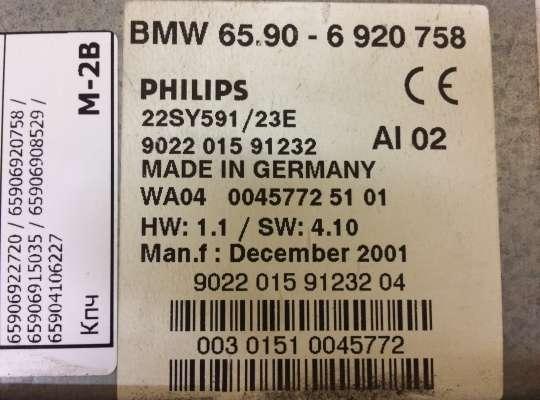 купить Компьютер системы навигации на BMW 3 (E46)