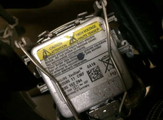 купить Фара передняя на BMW X5 (E70)