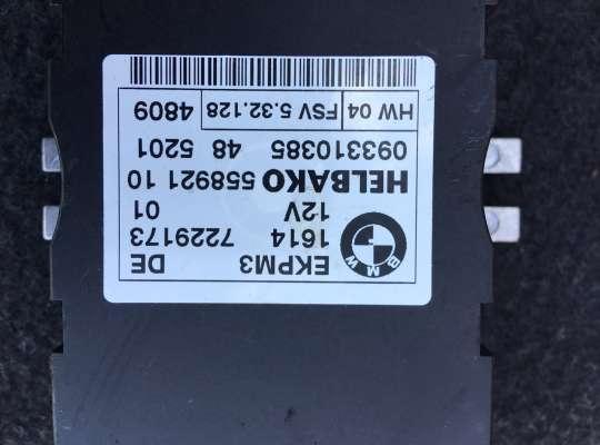купить ЭБУ прочее на BMW 3 (E90/E91/E92/E93)