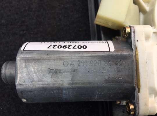 купить Стеклоподъемник электрический на Mercedes-Benz E (W211)