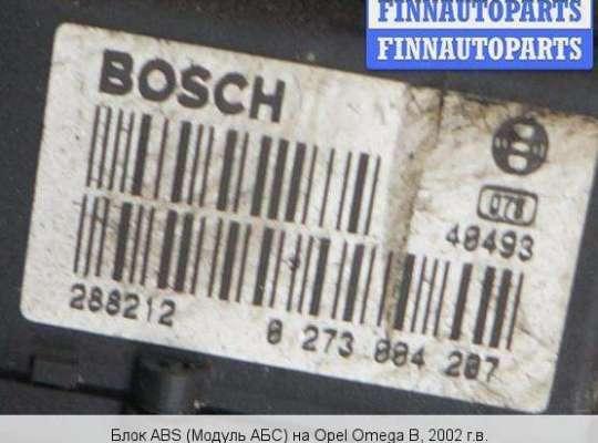 купить Блок ABS на Opel Omega B
