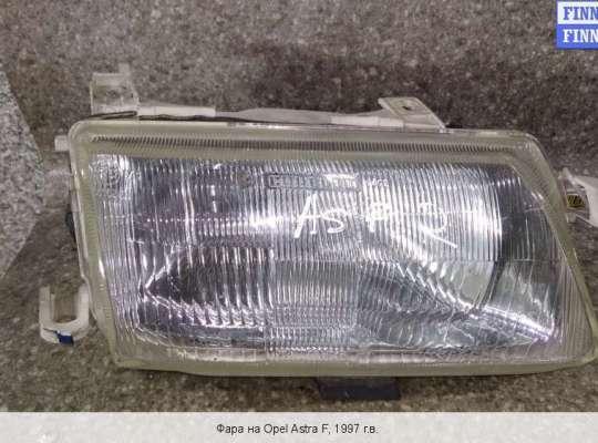 купить Фара передняя на Opel Astra F