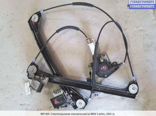 купить Стеклоподъемник электрический на BMW 3 (E46)