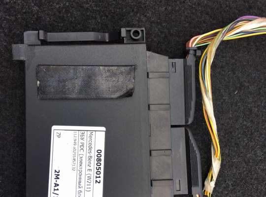 купить ЭБУ PDC (электронный блок управления парктрониками) на Mercedes-Benz E (W211)