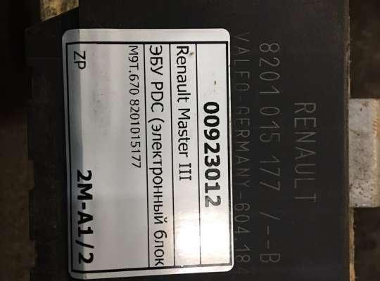 купить ЭБУ PDC (электронный блок управления парктрониками) на Renault Master III