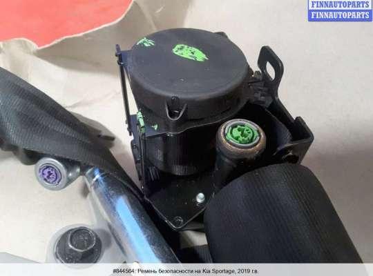 купить Ремень безопасности на Kia Sportage IV (QL)