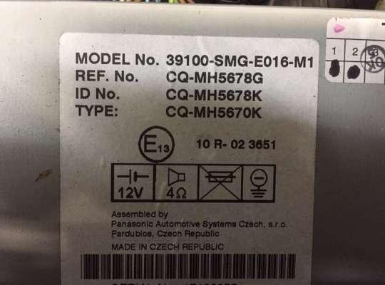купить Магнитола на Honda Civic VIII (4D, 5D)