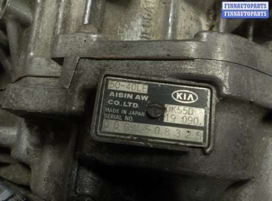 купить АКПП - Коробка автомат на Kia Carnival I (UP, GQ)