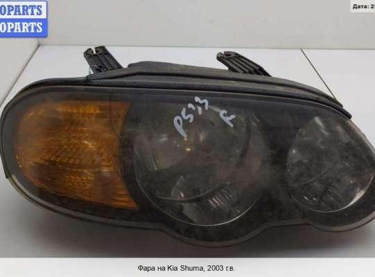 купить Фара передняя на Kia Shuma II