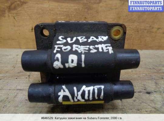 купить Катушка зажигания на Subaru Forester I (SF)