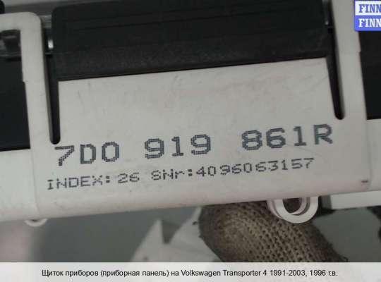 купить Щиток приборов на Volkswagen Transporter T4