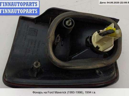 купить Фонарь задний на Ford Maverick I (UDS)