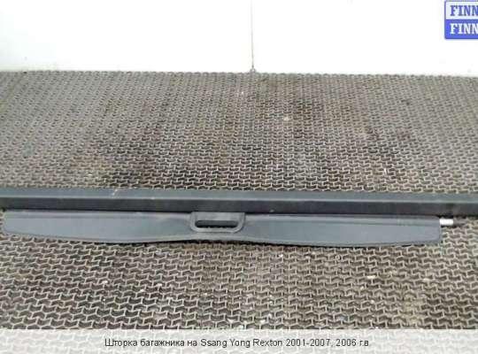 купить Полка багажника на SsangYong Rexton I (Y200)
