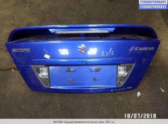 купить Крышка багажника на Suzuki Liana
