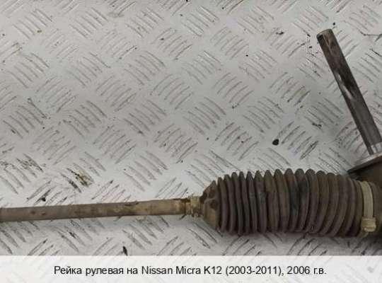 купить Рулевая рейка на Nissan Micra (K12)