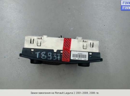 купить Замок зажигания с ключом на Renault Laguna II