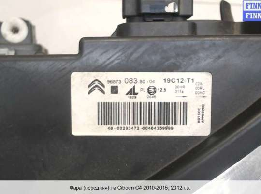 купить Фара передняя на Citroen C4 II (B7)