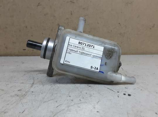 купить Главный тормозной цилиндр (ГТЦ) на Kia Carens III