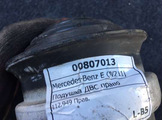 купить Подушка ДВС на Mercedes-Benz E (W211)