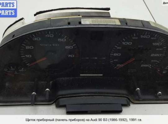 купить Щиток приборов на Audi 80 (B3)/90 (B2)