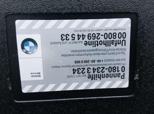 купить Крышка багажника на BMW 5 (E60/E61)