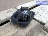 купить Набалдашник (кучка) кулисы МКПП на Citroen Xsara (N1)