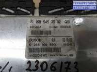 купить ЭБУ ДВС (Блок управления двигателем) на Mercedes-Benz A (W168)