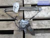 купить Стеклоподъемник электрический на Mitsubishi Mirage CJO