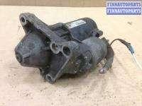 купить Стартер на Renault Laguna I