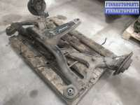 купить Балка подвески задняя на Ford Galaxy I/II (WGR)