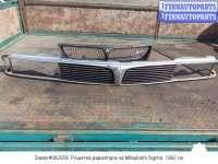 купить Решетка радиатора на Mitsubishi Sigma (F16A)