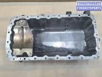 купить Поддон (картер двигателя) на Peugeot 307