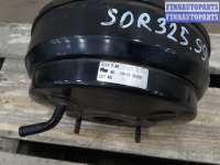купить Вакуумный усилитель тормозов на Kia Sorento I (JC, BL)