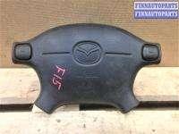 купить Подушка безопасности водителя (AirBag) на Mazda 323 (BA) 323C/ 323F/ 323S/ 323P