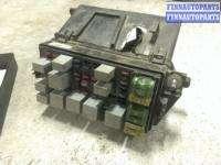 купить Блок предохранителей на Daewoo Nubira II