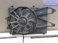купить Вентилятор радиатора на Ford Mondeo I